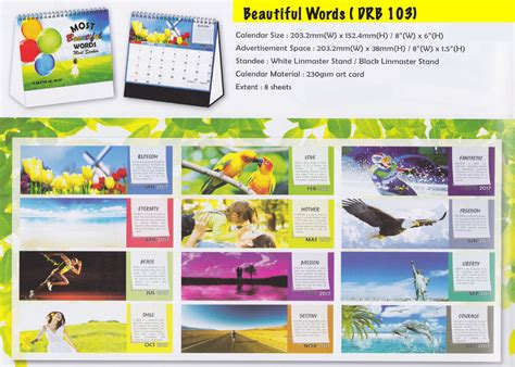 Calendar Printing Services Calendar Printing Services Drb Printing