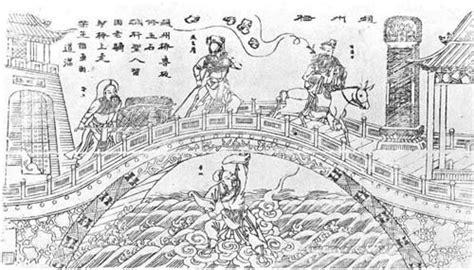 Weiyi Qiao Bridge Above Water 1cd 2006 bridge zhaozhou s bridge
