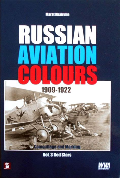russian aviation colours 1909 1922 mmp books russian aviation colours 1909 1922 camouflage