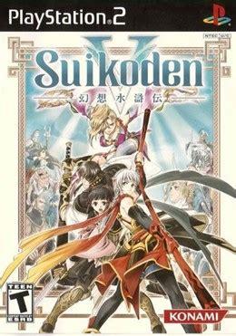 anime baki the grappler sub indo batch suikoden v