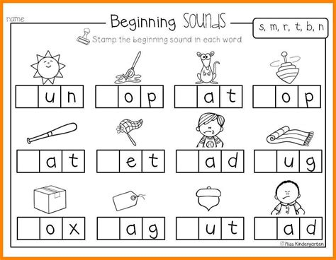 Beginning Kindergarten Worksheets by Beginning Sounds Worksheet For Preschool And Kindergarten