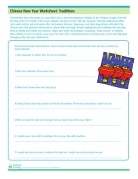 reading comprehension for new year new year worksheets schoolfamily