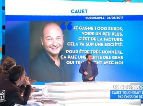 La Methode Couet by En Toute Intimit 233 201 Milie Amar Les Anges 9 Cauet