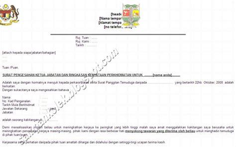 sure or not contoh surat pengesahan sokongan majikan