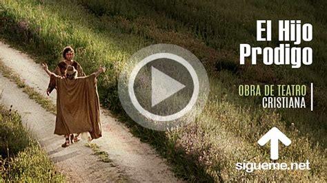 libro en pdf dios prodigo el hijo prodigo dramas y obras cristianas