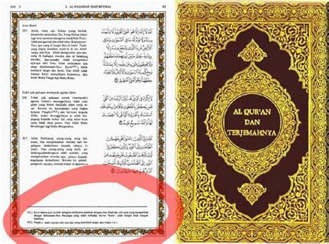 Al Quran Terjemah Dengan Tafsir Perkata Al Mumayyaz Besara4 berhati hatilah dengan al qur an terjemah disertai tafsir wahabi
