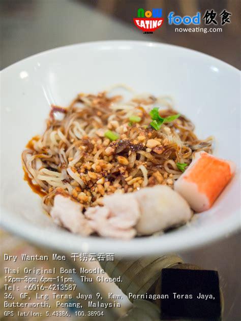 air boat noodle thai original boat noodle now eating