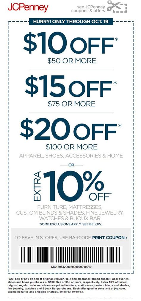 Jcpenney 10 25 Printable Coupon