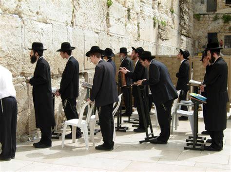 imagenes judios orando la unesco podr 237 a cuestionar la relaci 243 n de los jud 237 os con