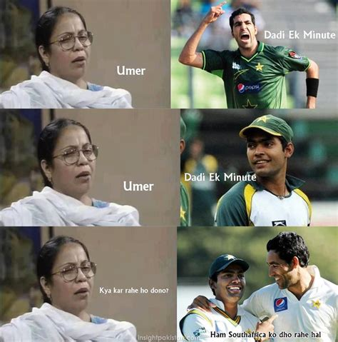 Pakistani Memes - pakistani cricket fans celebrate victory with funny meme