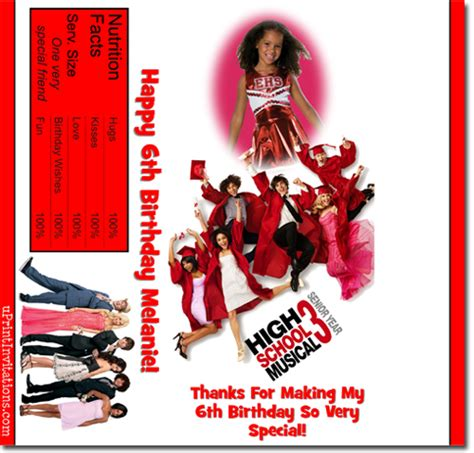 High School Musical Thank You Cards