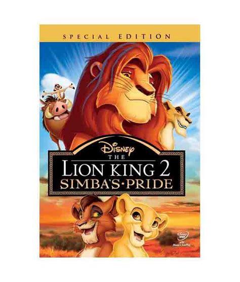 english film lion king lion king 2 simba s pride english dvd buy hollywood