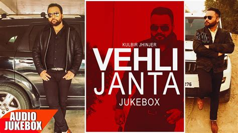 vehli janta logo in punjabi vehli janta audio jukebox punjabi audio songs speed