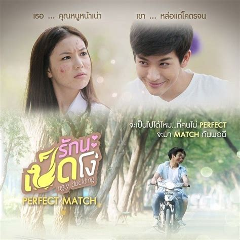dramacool perfect match 17 best images about korean drama on pinterest press
