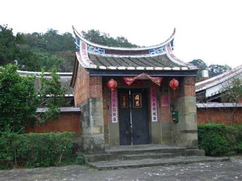 taiwan house 18 century house gate