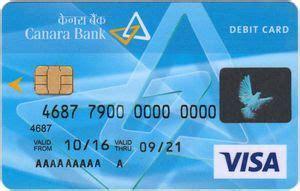 Canara Bank Gift Card - bank card canara bank debit card canara bank india
