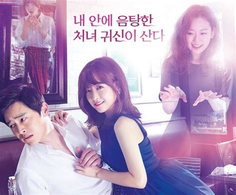 my skip cast quot oh my ghost quot cast says thank you and goodbye to the audience soompi