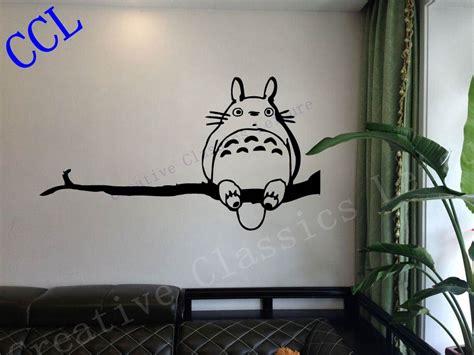 totoro wall sticker free shipping ghibli totoro my totoro inspired wall decal tortoro decal sticker anime