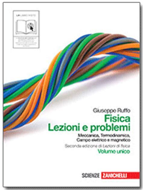 test fisica zanichelli bem informado italia zanichelli test fisica