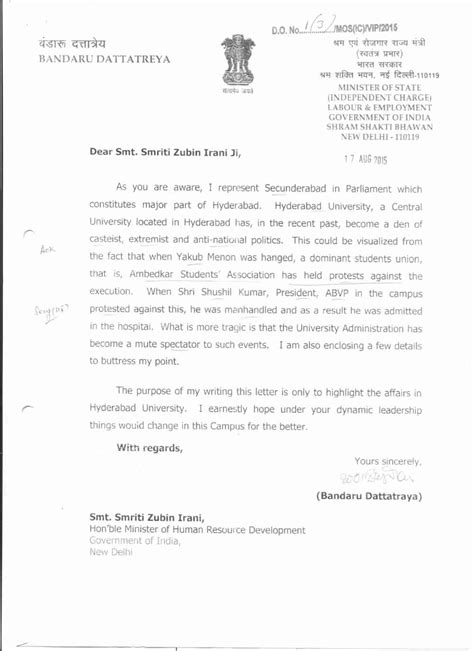 Reference Letter Format For Hostel Trail Of Letters That Prove The Direct Involvement Of Mhrd Smriti Irani In The Of