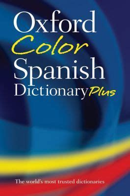 Ingles Gift Card Center - oxford color spanish dictionary plus spanish english english spanish espanol ingles