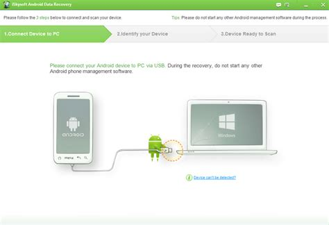 android file recovery practical powerful android text recovery software