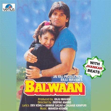 Download Mp3 From Jhankar Beats | dhin tak dhin tak jb song by abhijeet and sapna