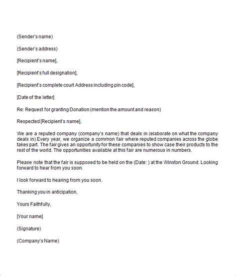 letter of donation template request for donation letter template