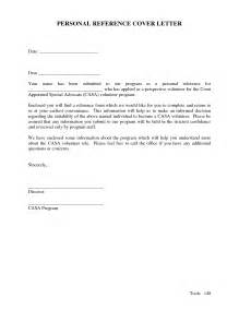 Personal Cover Letter Sles by Personal Reference Cover Letter Chainimage