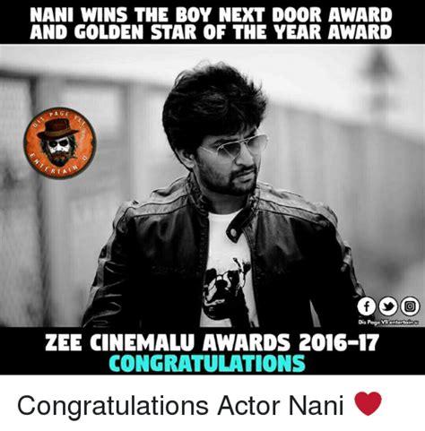 Nani Memes - nani wins the boy next door award and golden star of the year award page erta dis pogevll