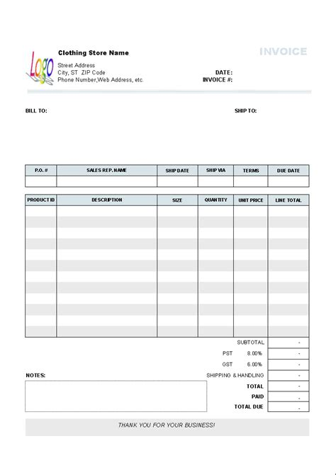 Clothing Store Invoice Template Download Template Shop Free