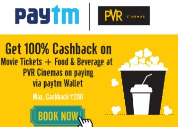 cineplex food coupons pvrcinemas coupons discount and offers for 27 may 2018