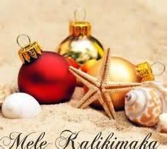 hawaiian christmas images christmas hawaiian holiday