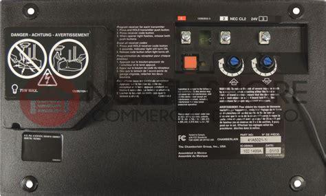 Liftmaster 41a5021 I Garage Door Opener Circuit Board by Chamberlain Liftmaster 41a5021 1i Circuit Board For Garage