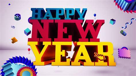 download mp3 from happy new year te downloaden foto s van het gelukkig nieuwjaar 2017