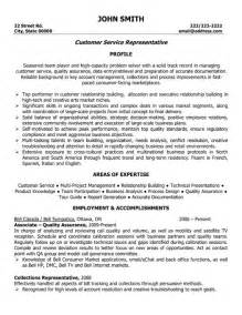 10 free samples for customer service representative resume