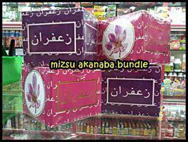 Kulit Pinang Ungu miraz july n free debu zafaran pink dan ungu