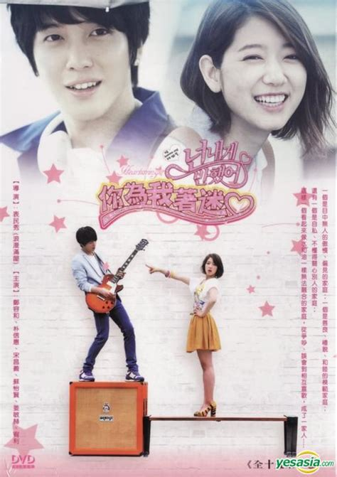 Dvd Original Serial Korea Hearstring mad about 1963 dvd taiwan version korean and japanese dvds