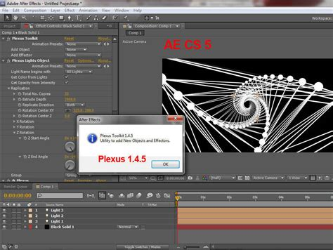 adobe after effects cs4 cc particle world free download