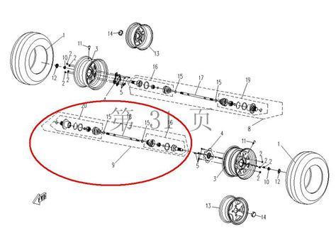 drive shaft diagram rear drive shaft diagram www pixshark images