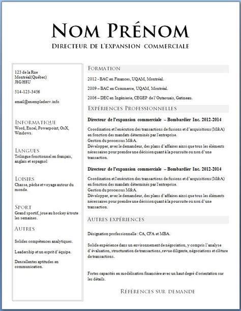 cv vierge a remplir listes des fichiers et notices pdf cv