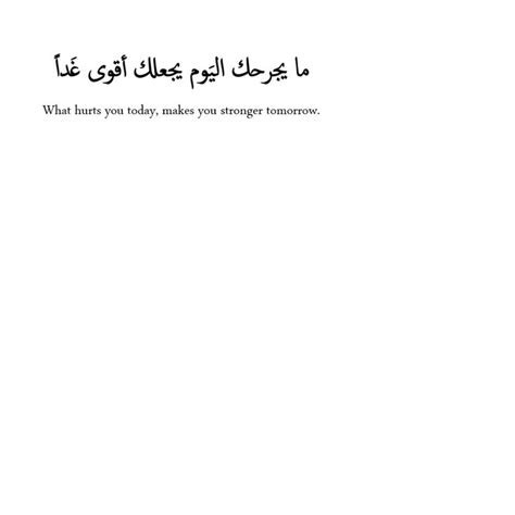arabic quote tattoos 143 best arabic quotes images on quotes in