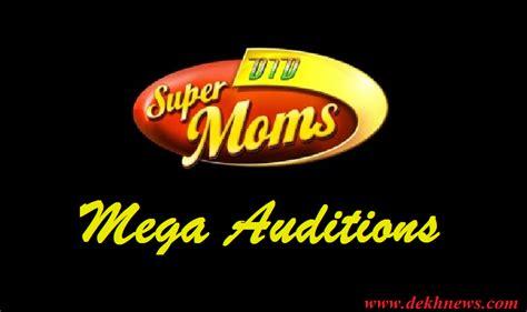 india dance super dance india dance super did moms season 2 29 march 2015