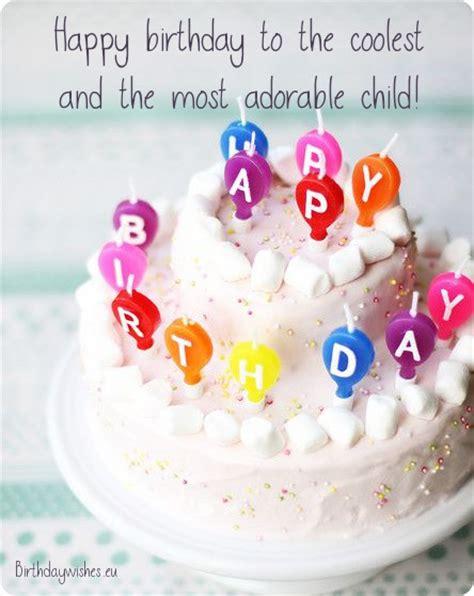 Happy Birthday Wishes For My Kid Birthday Wishes