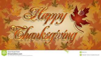 thanksgiving greeting card 3d text royalty free stock images image 6921279