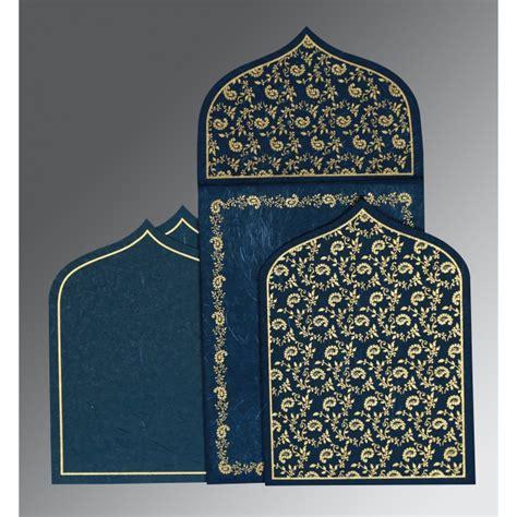 Wedding Invitation Ai by Islamic Wedding Cards Ai 8208b A2zweddingcards