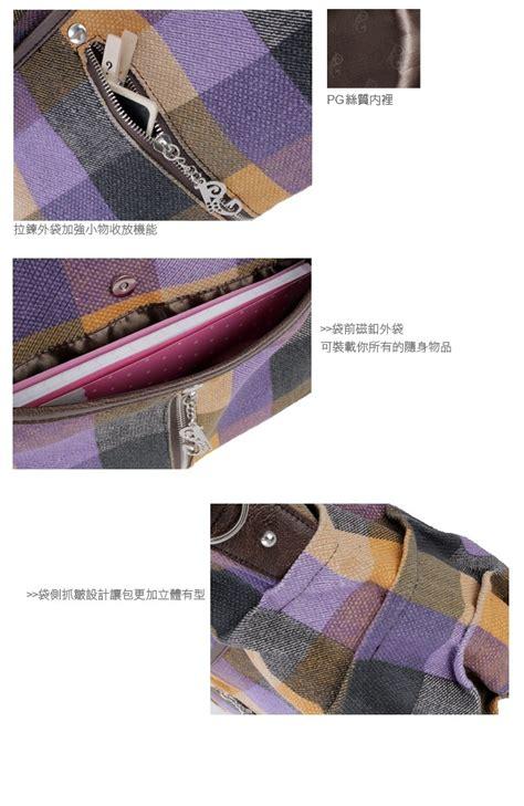 Tas Impor Wanita Murah 69 tas wanita import motif kotak model terbaru jual murah