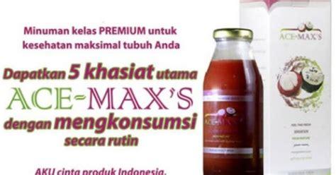 Ace Max S Ace Max Acemax Juice Kulit Manggis Dan Daun Sirsak ciri ciri penyakit gondok beracun ace maxs merupakan jus kesehatan yang populer sekarang ini