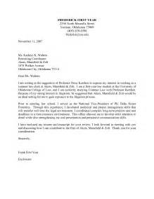 Sports Administration Cover Letter by Polymer Engineer Cover Letter