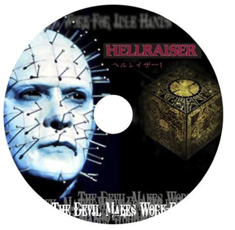 4 Dvd In Stores 73 by ヘル レイザー Hellraiser 片目ニャンコのdvd整理 楽天ブログ
